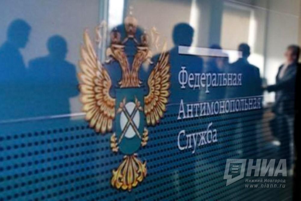 Мотивационную модель ценообразования вОПК обсудили вНижнем Новгороде