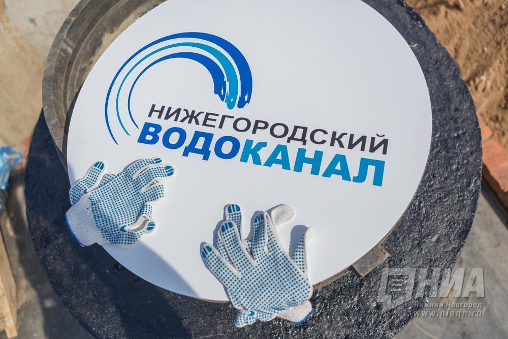 «Нижегородский водоканал» нашел источник неприятного запаха наулице Родионова вНижнем Новгороде