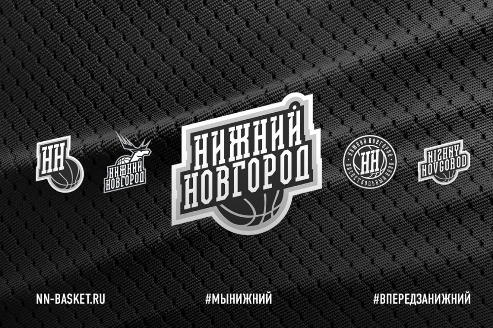 Баскетбольный клуб «Нижний Новгород» победил белорусский «Цмоки-Минск» срезультатом 78:70