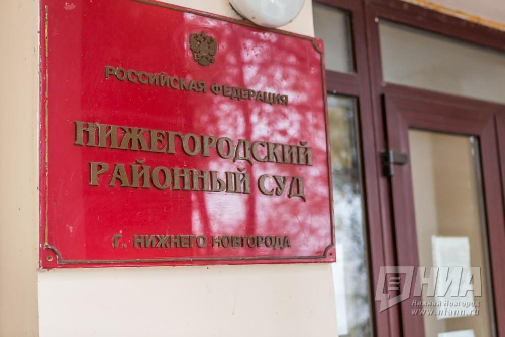 Нижегородская студентка предстанет перед судом по обвинению в убийстве сожителя