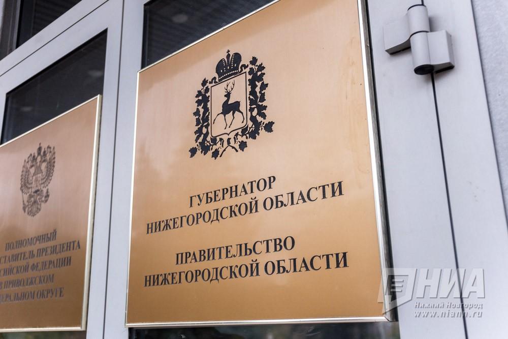 Анастасия Седова приглашена вКремль для вручения подарка от руководства региона