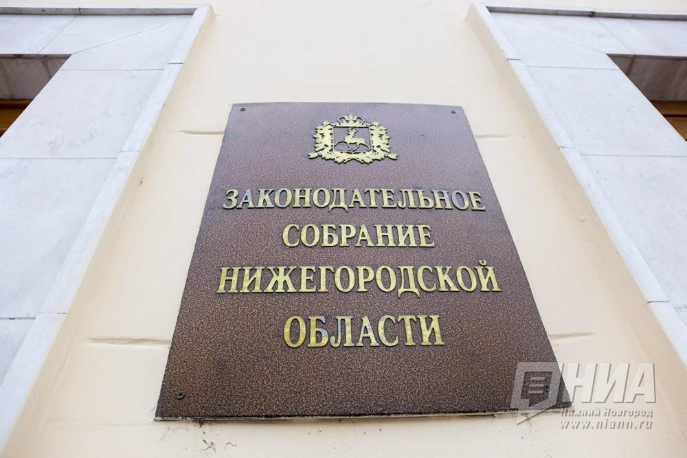 Неменее млрд руб. поступит вобластную казну изфедерального бюджета