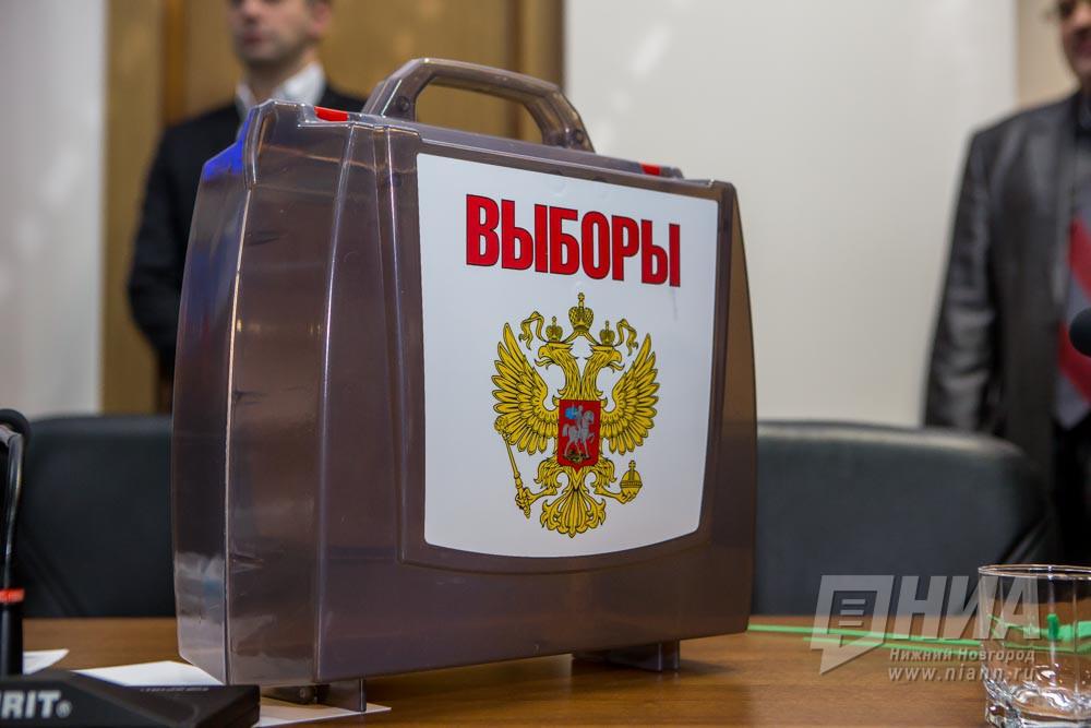 Изменения в формирование избирательных фондов кандидатов в губернаторы приняло ЗС НО