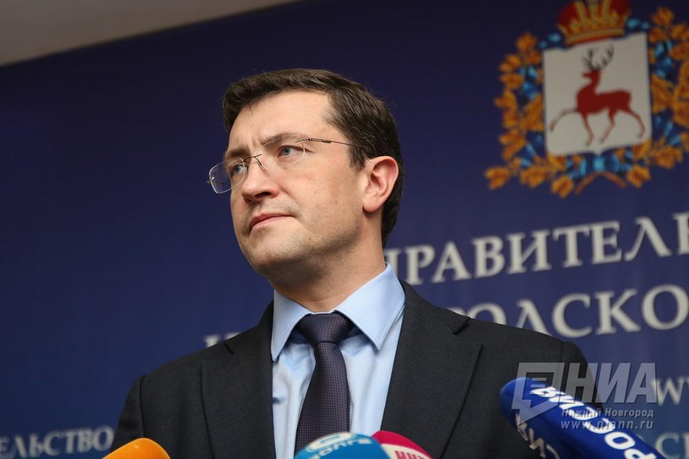 Врио нижегородского губернатора Глеб Никитин участвовал на встрече президента РФ с выпускниками программы кадрового резерва