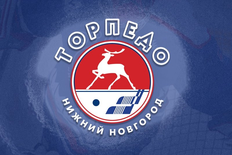 Основным тренеромХК «Торпедо» стал Дэвид Немировски