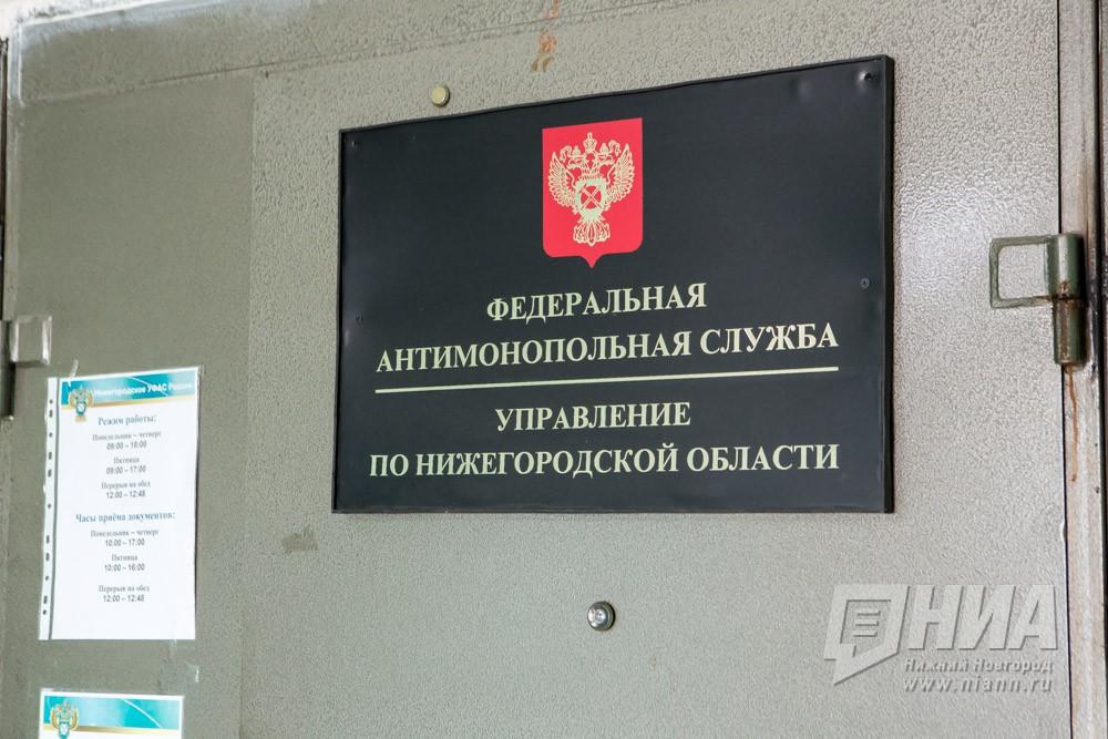 Завод им.Свердлова вНижегородской области оштрафован занарушения при техприсоединении