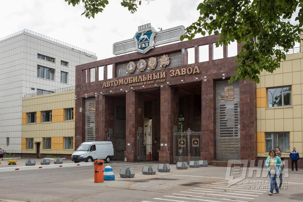 «Газпрому» дозволят направить наименее половины прибыли надивиденды