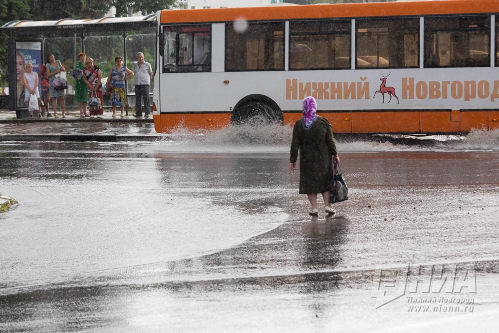 Девушка с выездом за город в нижнем новгороде, как трахают тетушек