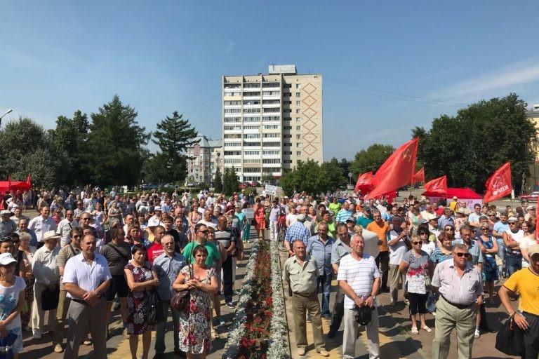 Более двух тысяч человек приняли участие в митингах КПРФ против пенсионной реформы в Сарове и на Бору Нижегородской области