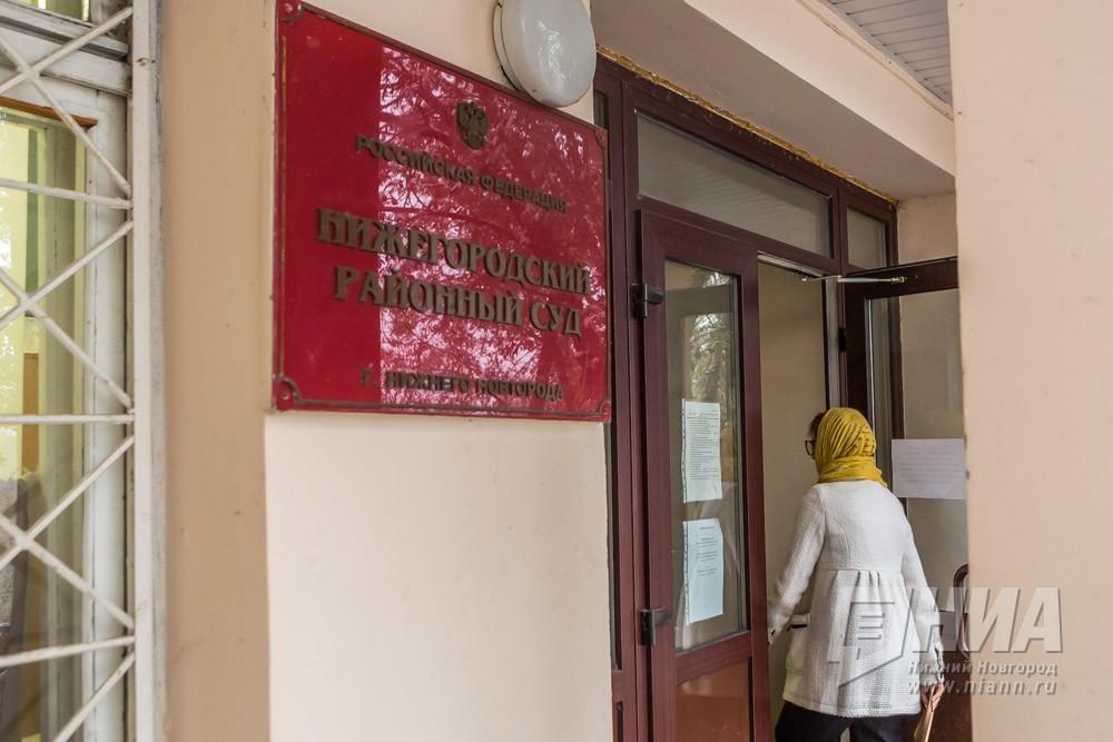 Нижегородец предстанет перед судом по обвинению в мошенничестве с покупкой квартир