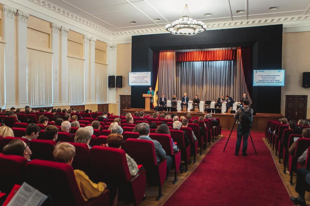 Участники международного симпозиума подготовят предложения по механизмам реализации Стратегии развития Нижегородской области