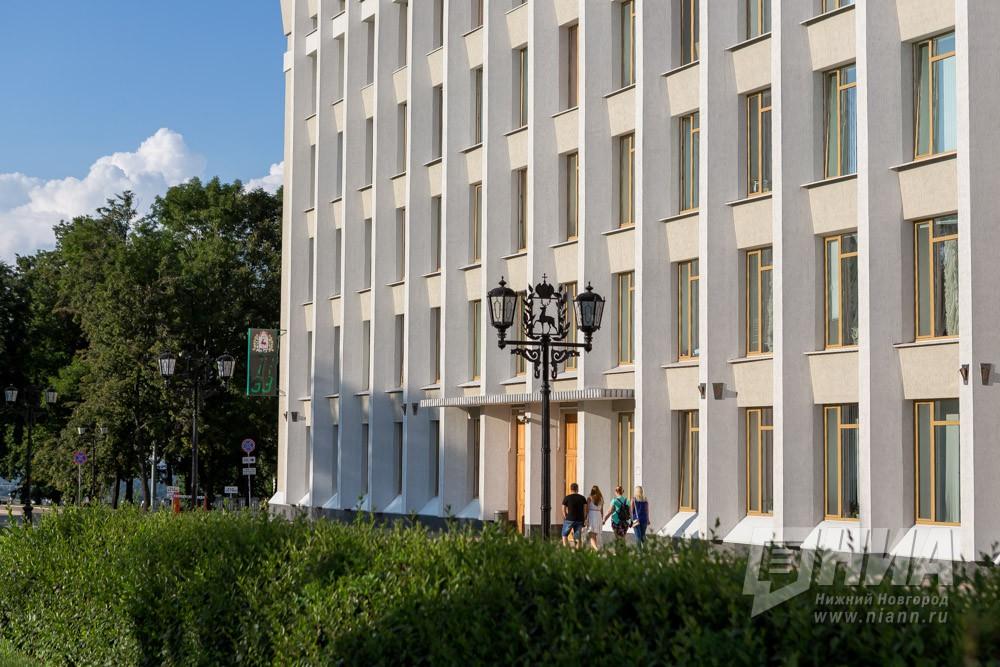 Одиннадцать претендентов на пост министра экологии Нижегородской области прошли в очный этап отбора