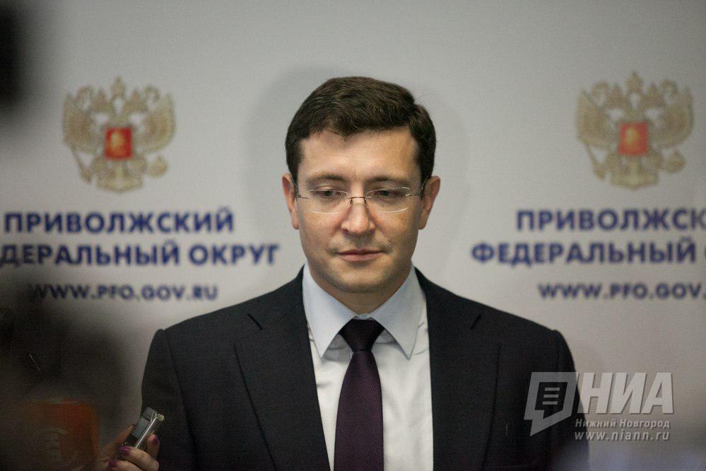Нижегородский губернатор Глеб Никитин примет участие в заседании Госсовета РФ 23 ноября