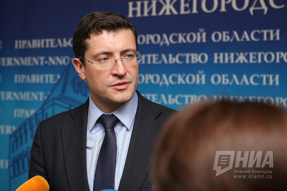 """""""Такие события, как резонансная ситуация с приёмом граждан в нижегородском минздраве, не должны повториться"""", - Глеб Никитин"""