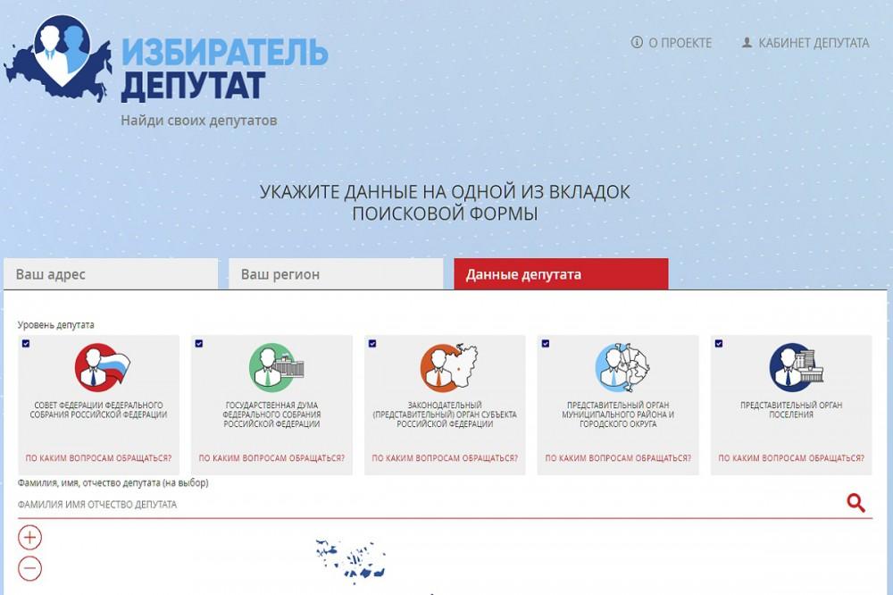 Депутатов Нижегородской Думы обяжут публиковать сведения о проделанной работе