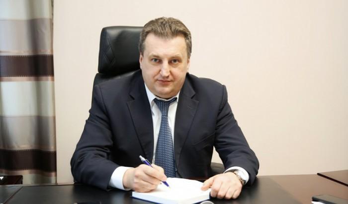 Нижегородский Фонд капремонта сменил руководителя