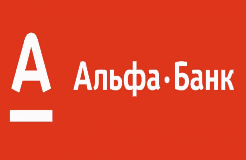 Нижний новгород взять кредит в альфа банке взять кредит с видом на жительства