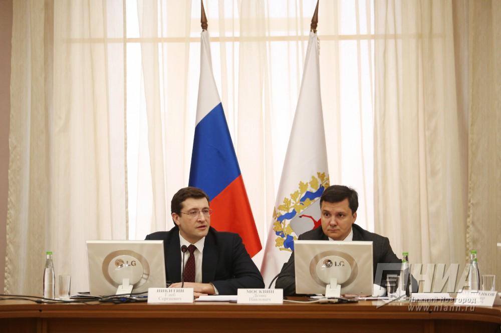Федерация выделит Нижегородской области 62 млрд рублей на реализацию нацпроектов