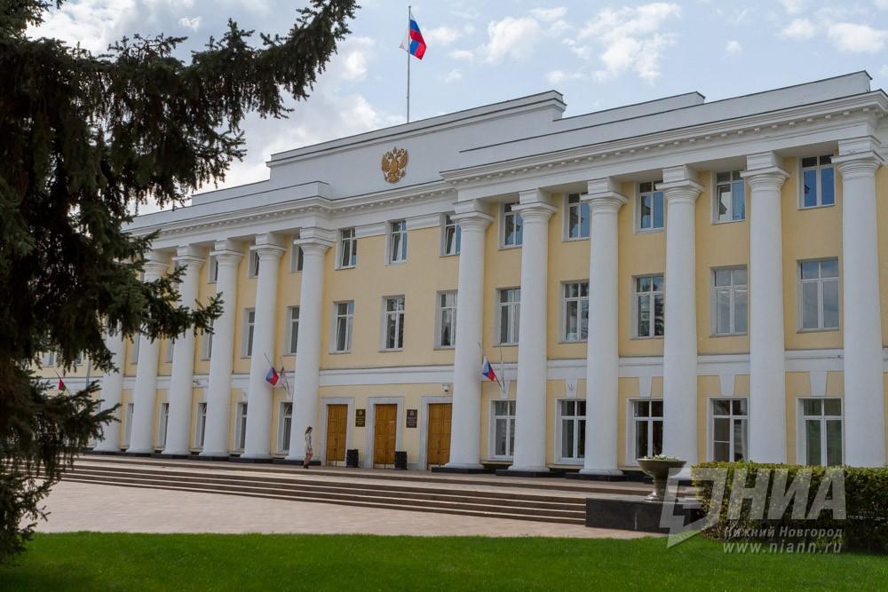 Законодательному cобранию Нижегородской области исполнилось 25 лет