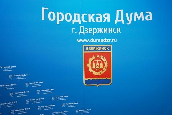 Действие норм, закрепляющих порядок формирования Общественной палаты, приостановлено в Дзержинске