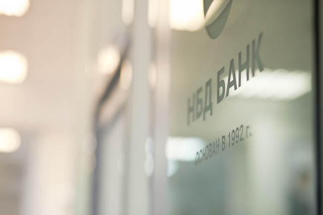 """НБД-Банк запускает новый тарифный план """"Кредит Плюс"""" с 1 апреля"""