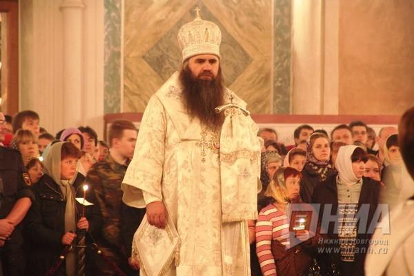 Новости нижегородской епархии сайт гадание на будущее онлайн бесплатно цыганский