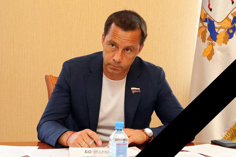 Депутат ЗС НО Александр Бочкарев скончался 24 мая