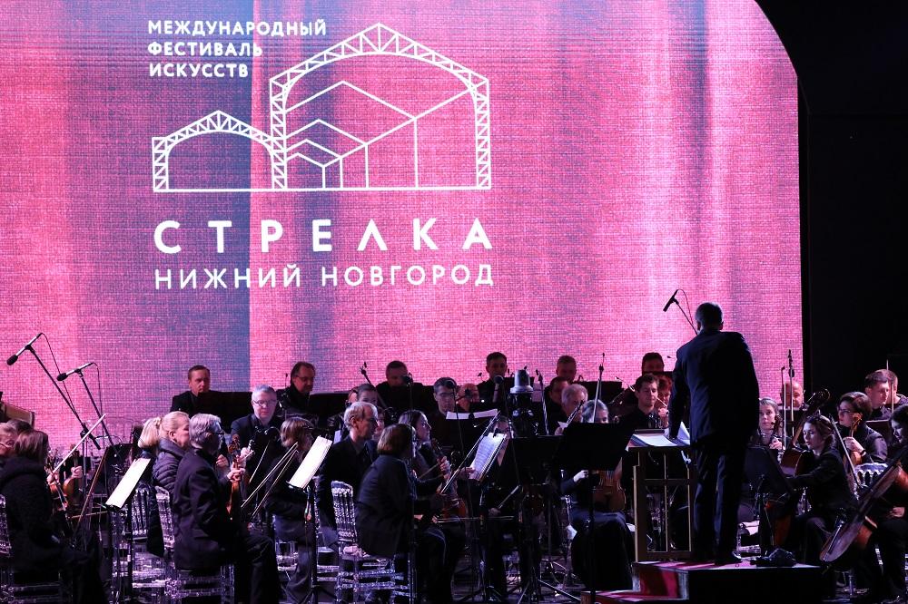 Пакгаузы вновь открыты миру: около 3 тысяч человек посетили фестивали на нижегородской Стрелке