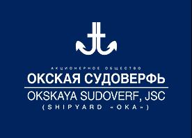 """""""Окская судоверфь"""" построит судно для обеспечения сообщения Командорских островов"""