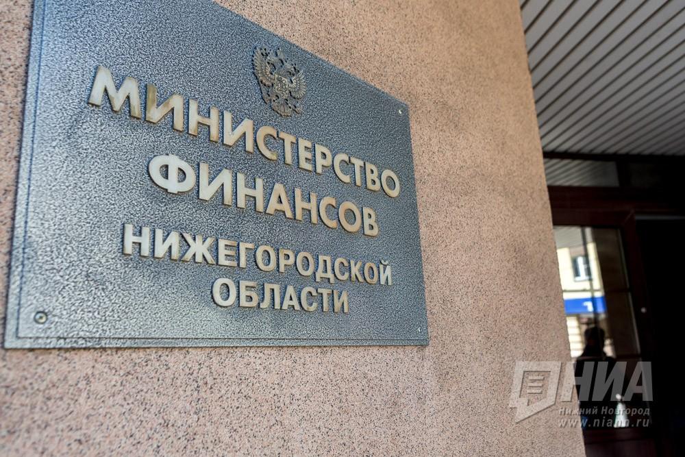 Доходы и расходы нижегородского облбюджета на 2019 год увеличат на 3 млрд рублей