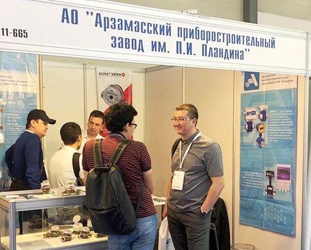 АПЗ принял участие в международной выставке в Казахстане