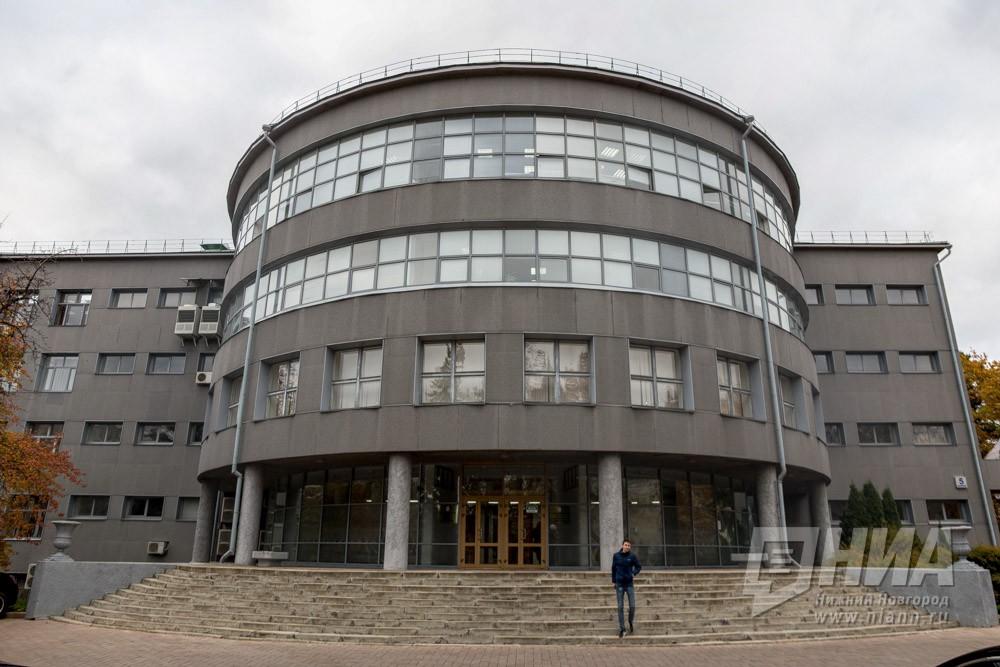 Публичные слушания по изменению в Устав Нижнего Новгорода пройдут 22 ноября