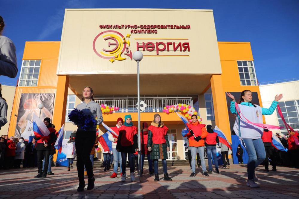 ФОК открылся в Дальнеконстантиновском районе