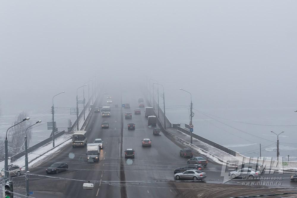Туманы ожидают нижегородцев на текущей неделе