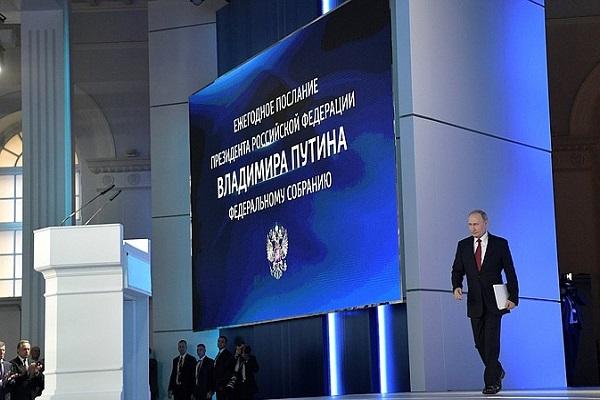 Послание Владимира Путина к Федеральному Собранию: основные тезисы