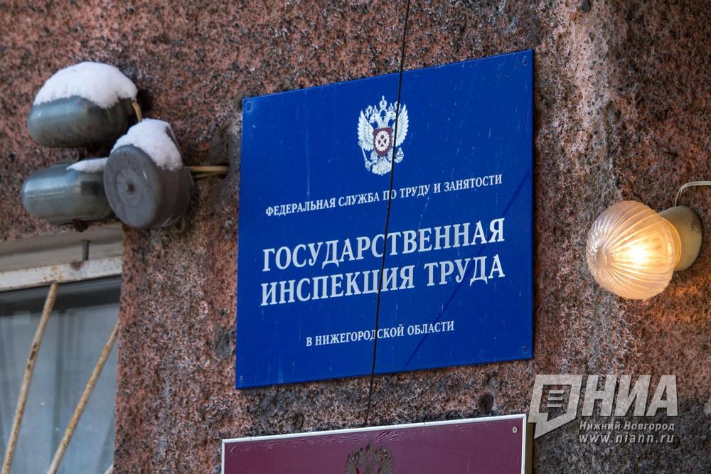 Количество смертельных случаев на производствах Нижегородской области снизилось в пять раз за год