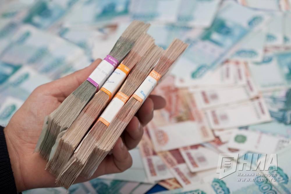 Нижегородец незаконно обналичил 33 млн рублей