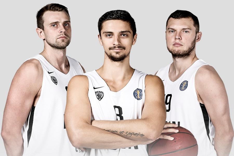 Три нижегородских баскетболиста готовятся сыграть в составе сборной России