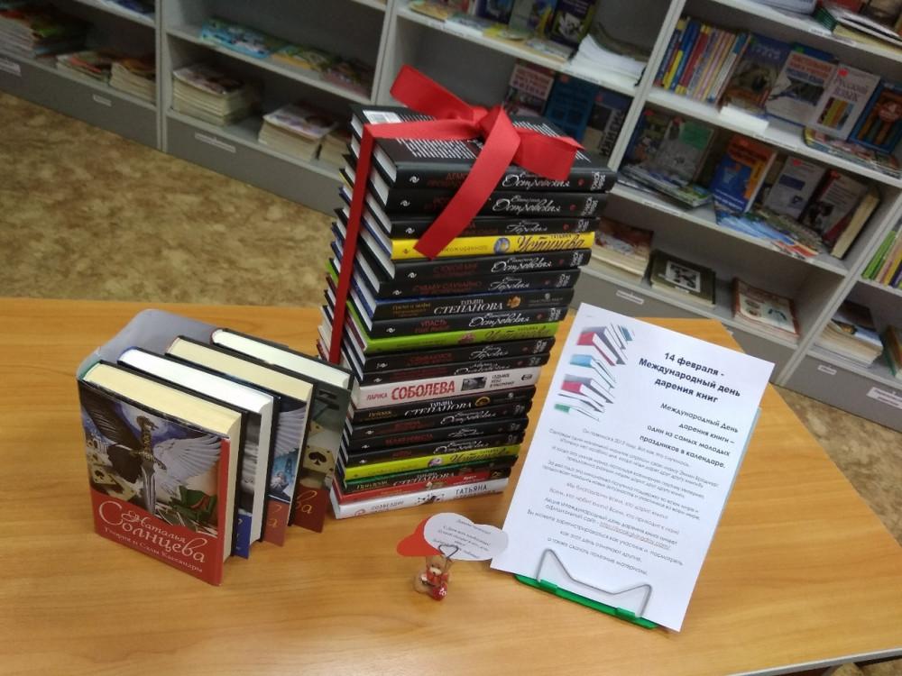 """Акция """"Дарите книги с любовью!"""" пройдет в нижегородских библиотеках 14 февраля"""
