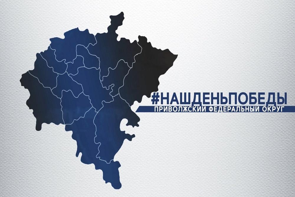 """Самарский Волжский народный хор присоединился к песенному марафону """"Наш День Победы"""""""