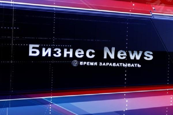 """Меры поддержки бизнеса в ситуации пандемии станут темой """"Бизнес News. Время зарабатывать"""" на ТК """"Волга"""""""