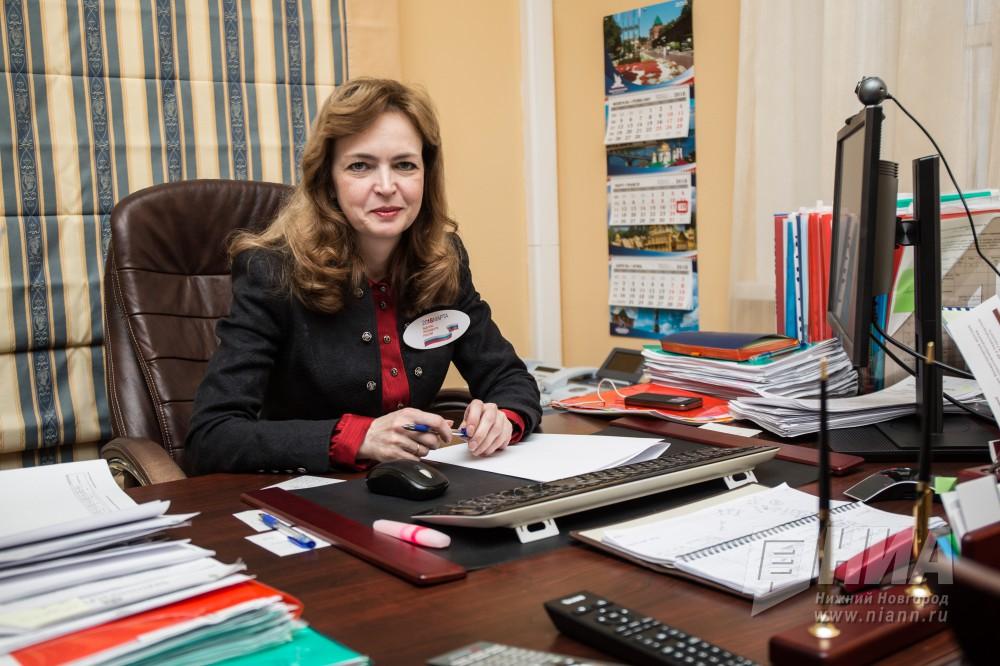 ЗС НО утвердило Оксану Кислицыну в качестве омбудсмена Нижегородской области