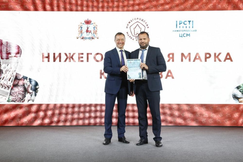 """Местные производители получили """"Нижегородскую марку качества-2020"""""""