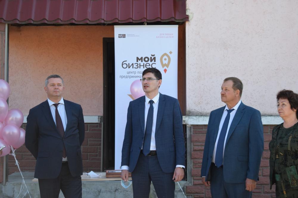 """Филиал центра """"Мой бизнес"""" открыли в Володарске"""