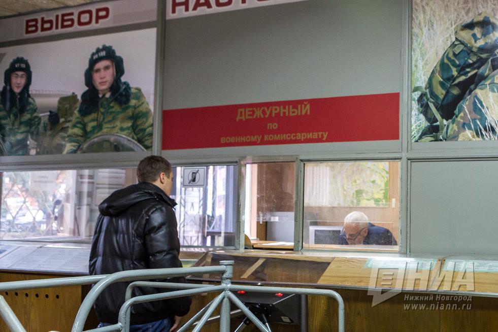 Военный комиссар за взятки оформлял нижегородских призывников в нужные им воинские части