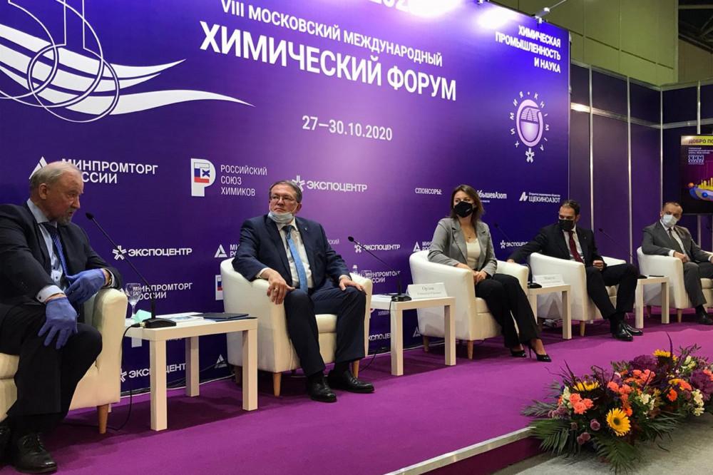 """Нижегородская ОЭЗ """"Кулибин"""" представлена на крупнейшей выставке """"Химия-2020"""" в Москве"""