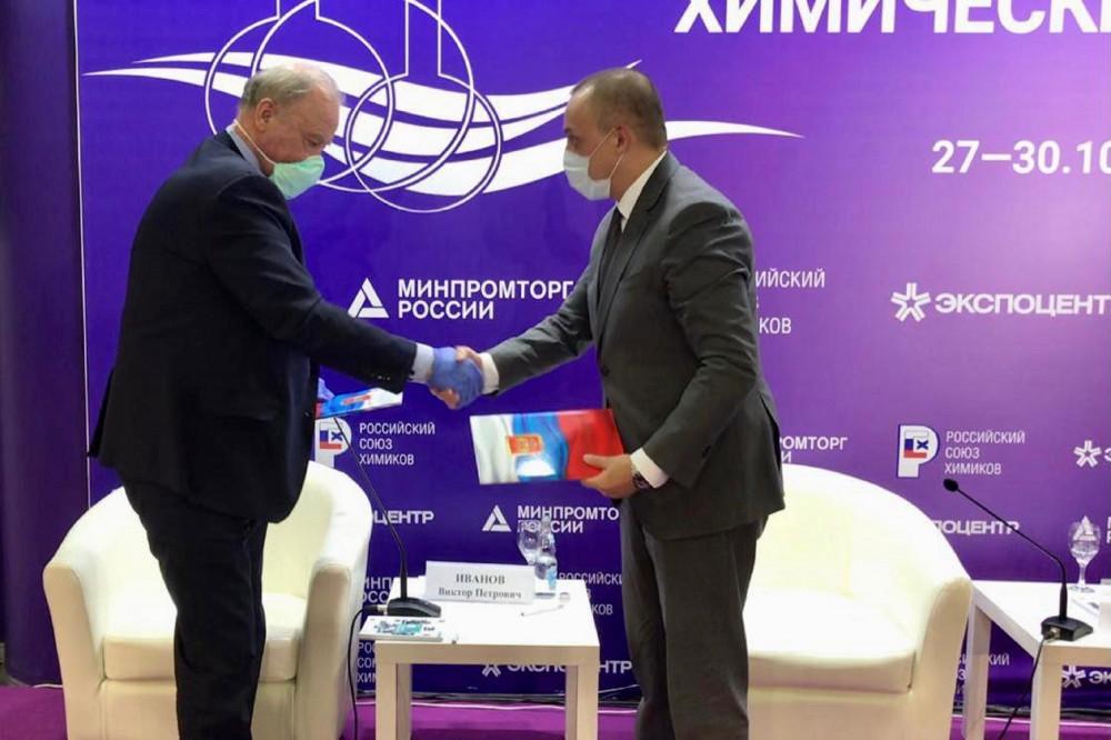 Корпорация развития Нижегородской области и Российский Союз химиков подписали соглашение