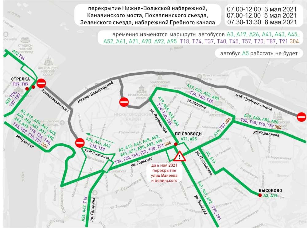 Репетиции парада к 9 мая в Нижнем Новгороде пройдут в дневное время