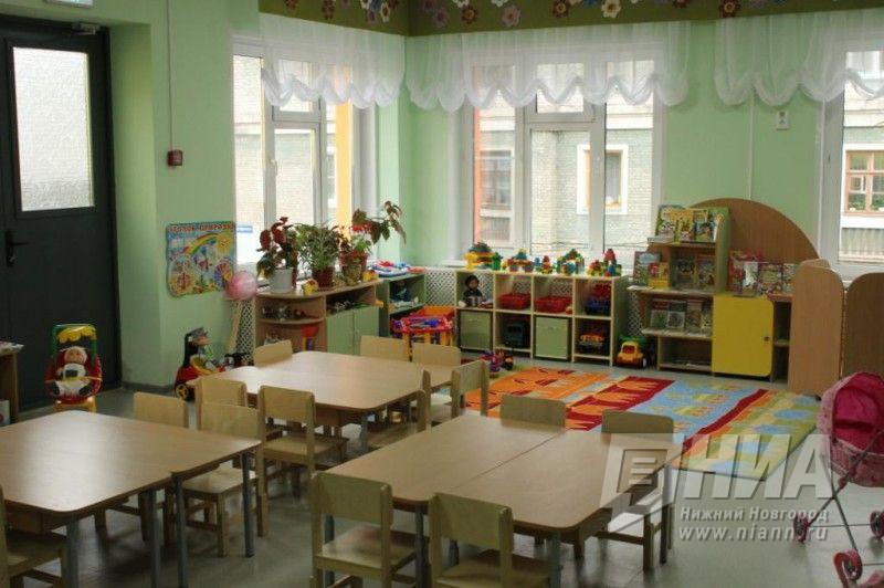 Тридцать дежурных групп откроют в детсадах Нижнего Новгорода в майские праздники