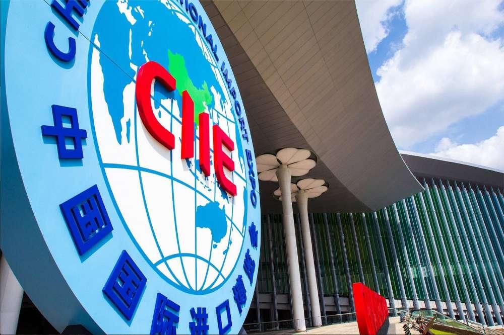РЭЦ компенсирует предприятиям затраты на участие в выставке CIIE